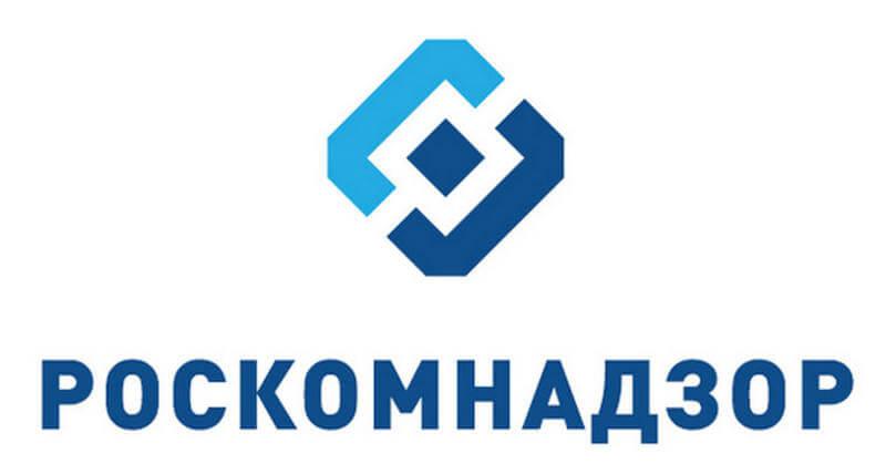 ВАЖНО. Новости от Роскомнадзора по Калужской области.