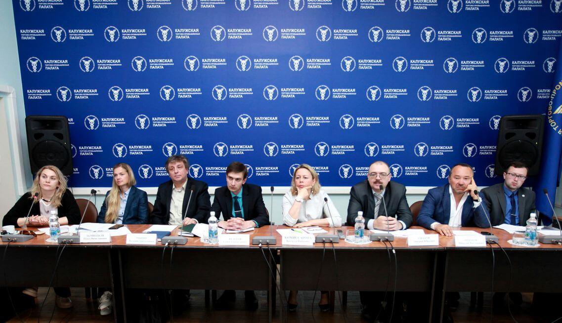 О налоге на имущество организаций в Калужской области.