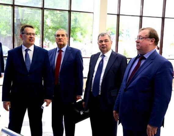 Общее собрание Общероссийской общественной организации «Ассоциация юристов России».