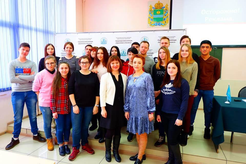 Совместно с Юридической клиникой Института управления, бизнеса и технологий и Абраменко Ольгой Васильевной проведено мероприятие для студентов.