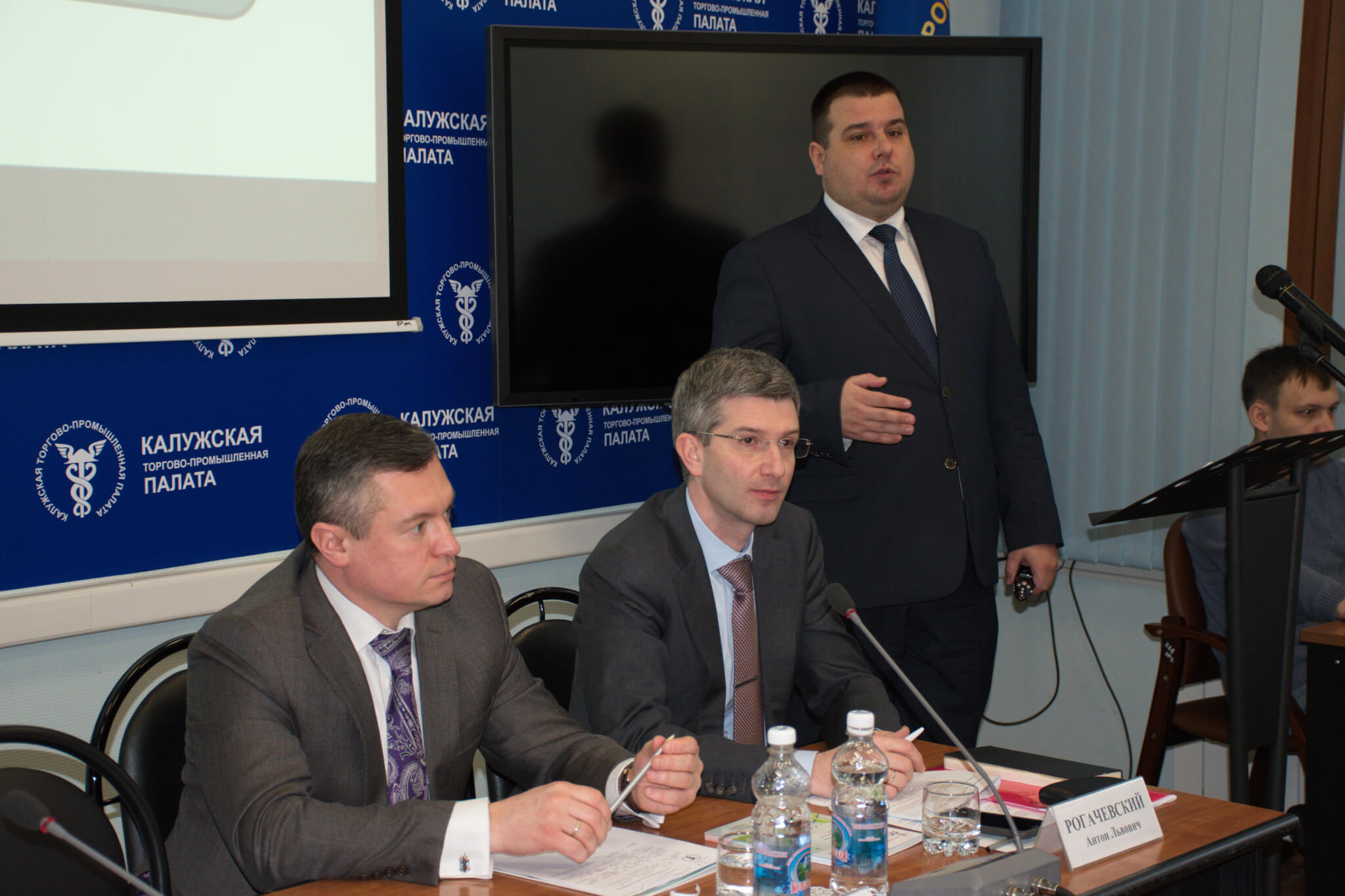 Информационный семинарна тему«Проблемы реализации закона о торговле. Антимонопольный комплаенс и нарушения антимонопольного законодательства РФ»