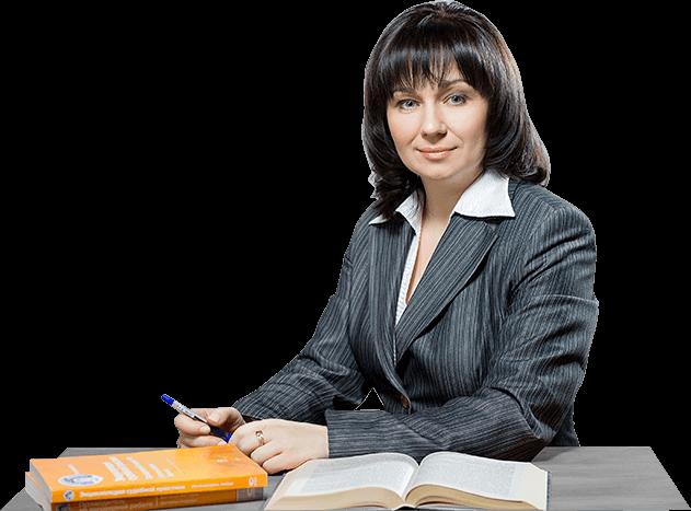 Ольга Васильевна Абраменко