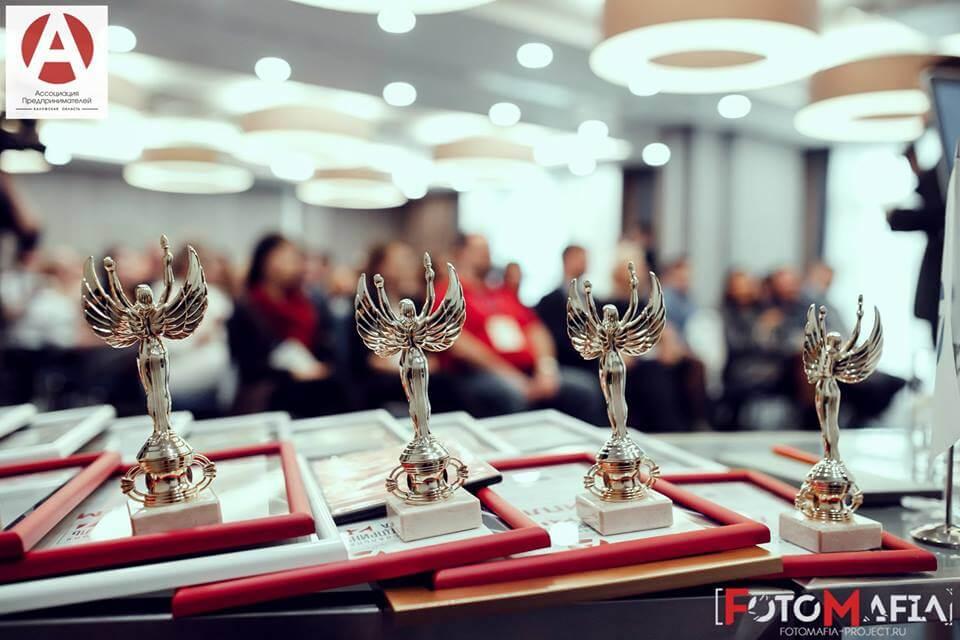 Премия Предприниматель 2017 года